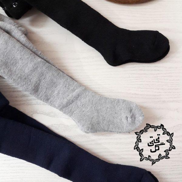 جوراب شلواری حوله ای نیکی