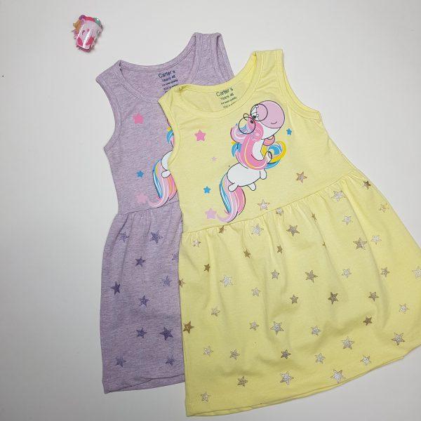 پیراهن حلقه ای عروسکی
